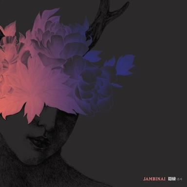 Jambinai_A_Hermitage_2016_Cover